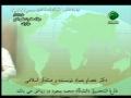WAHABI PREACHER ACCEPTS SHIA ISLAM FARSI part 1