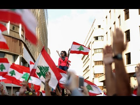 [20/10/19] Protesters in Lebanon block roads for third day in row - English