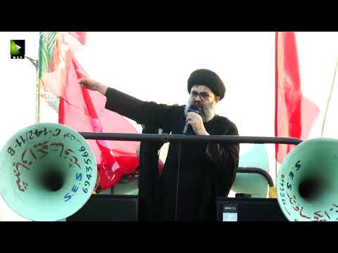 [Speech] H.I. Ahmed Iqbal Rizvi | Protest for Shia Missing Persons | Arbaeen 1441 | Karachi - Urdu