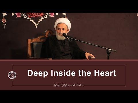 [Clip] Deep Inside the Heart |  Agha Ali Reza Panahian Farsi sub English