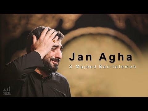 Jan Agha  | Sayed Majeed Banifatemeh | Farsi sub English