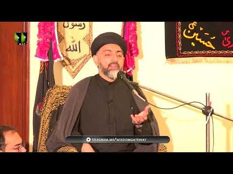 [Majlis] Topic: Dour e Hazir May Hamari Zimadariyan | Moulana Syed Nusrat Abbas Bukhari - Urdu