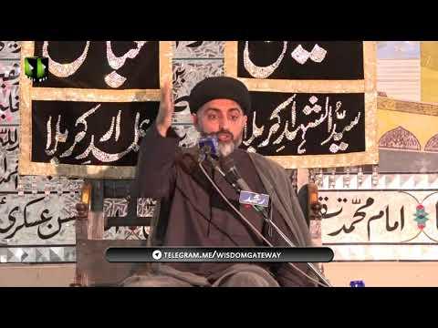 [Majlis] Topic: Payam e Karbala | Moulana Syed Nusrat Abbas Bukhari - Urdu
