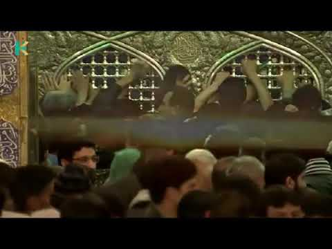 Ya İmam Rıza (a.s.) 🔶 Ey Lütfu İle İnayeti Aşikâr İmam - Turkish