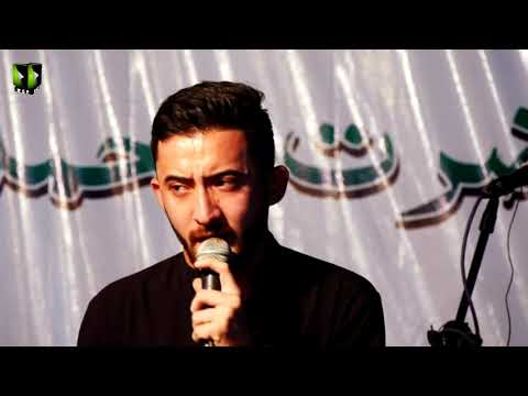 [Salam] Ummat Mitta Rahi Hai Aasaar Panjtan Kay | Br. Ahmed Nasiri - Urdu