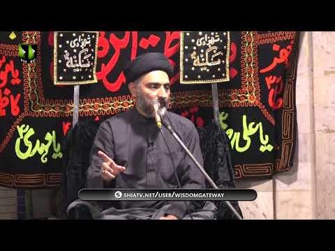 [Majlis] Topic: Bandagi | Moulana Syed Nusrat Abbas Bukhari | Muharram 1441/2019 - Urdu
