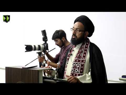 [Youm-e-Hussain as] H.I Sadiq Raza Taqvi | Habib University | 1441/2019 - Urdu