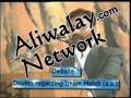 Debates - About Arrival of Imam Mehdi - Seminar - India - Urdu