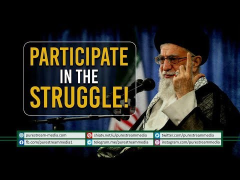 Participate in the Struggle! | Leader of the Muslim Ummah | Farsi Sub English