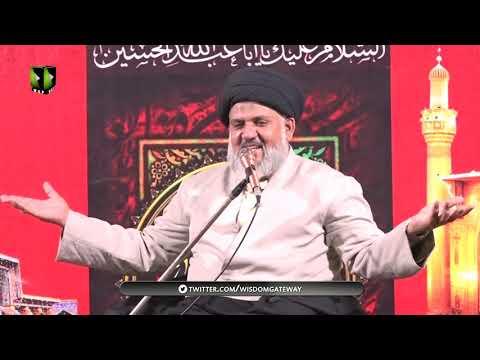 [02] Topic: Farsh-e-Aza ki Ahmiyat | H.I Hassan Raza Hamdani | Safar 1441-2019 | Urdu