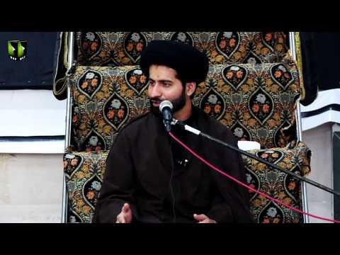 [03] Topic: Karbala Ta Zahoor   Moulana Arif Shah Kazmi   1441/2019 - Urdu