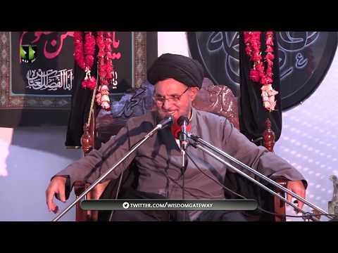 [02] Topic: Qayamat | H.I Agha Syed Hyder Ali Musvi | Safar 1441-2019 | Urdu