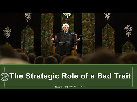 [Clip] The Strategic Role of a Bad Trait | Agha Ali Reza Panahian Nov.13,2019 Farsi Sub English