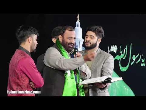 Zakir Jawad Ashiq Sahab  Jashn-e-Milad un Nabi SAWW 2019/1441 Urdu