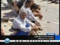 Israel investigating Gaza patients at border crossings - 06Aug09 - English