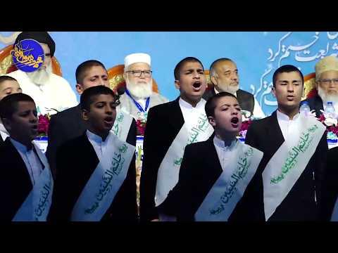 Arwahuna Fida, Ya-Rasoolullah SAWW | Tarana-e-Wahdat | Tulaab e Jamia Urwat ul Wusqa Lahore 2019 Urdu