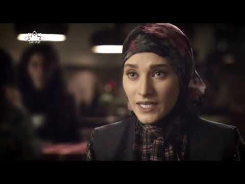 [ Irani Drama Serial ] Nafs | نفس - Episode 02 | SaharTv - Urdu