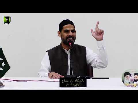 [Day 1] Seerat e Nabawi (saww) | Moulana Mubashir Zaidi | Rabi ul Awal 1441/2019 - Urdu