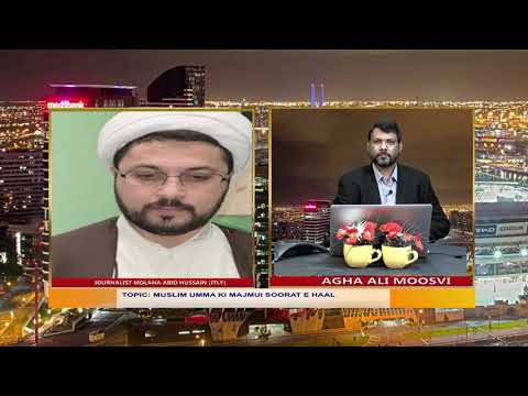 TV Program Muslim Umma kimajmuiI soorat e Haal Urdu