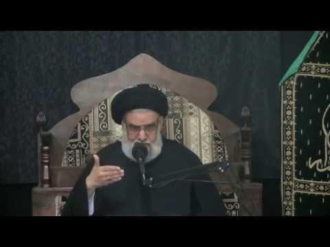 4. Family Life in Islam | Muharram 1441 | Maulana Syed Muhammad Rizvi - English