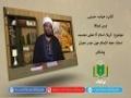 کتاب حماسہ حسینی [30]   کربلا، اسلام کا عملی مجسمہ   Urdu