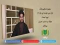 مفاہیم قرآن   قرآن میں قیامت کے نام (7) (يوم البعث)   Urdu