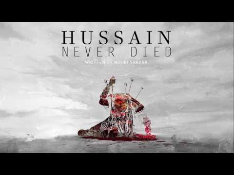 The Flag of Abbas - Nouri Sardar ft. Ali Fadhil (Audio)