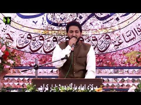 Jashan-e-Masomeen (as) | Janab Muzaffar Hussain | 29 November 2019 - Urdu