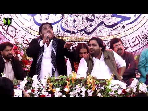 Jashan-e-Masomeen (as) | Amanat Ali Khan , Ghulam Abbas | 29 November 2019 - Urdu