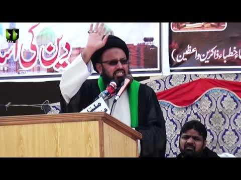 [Speech] Tahafuz e Namoos e Imam Mehdi (as) Conference | H.I Sadiq Raza Taqvi - Urdu