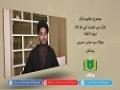 مفاہیم قرآن   قرآن میں قیامت کے نام (8) (يوم الازفة)   Urdu