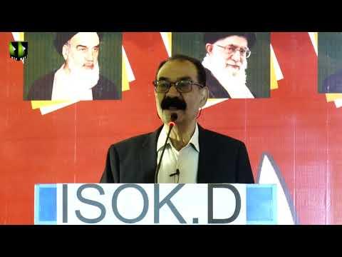 [Speech] Shab-e-Shouhada | Janab Shahid Zaidi | 30 November 2019 - Urdu