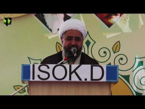 [Speech] H.I Muhammad Amin Shaheedi   Ittehad e Millat Wa Istehkaam e Pakistan Convention Karachi - Urdu