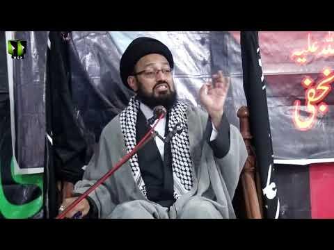 [Majlis] Rehmat-e-Khuda Kay Husool Ke 4 Safaat | H.I Sadiq Raza Taqvi - Urdu