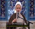 Ali Reza Panahian. Confía en Dios - Farsi sub Spanish