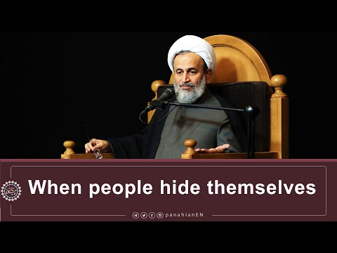 [Clip] When people hide themselves... | Ali Reza PanahianFarsi Sub English Dec.09 2019