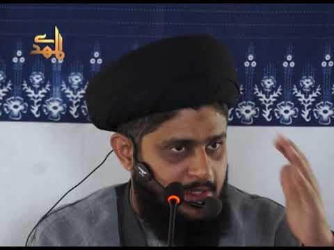Paighambar Muballigh-e-Tauheed | H.I Urooj Zaidi - Urdu