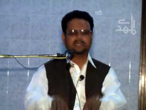 Tareekh-e-Tashaio | Dr Zahid Ali Zahidi Urdu