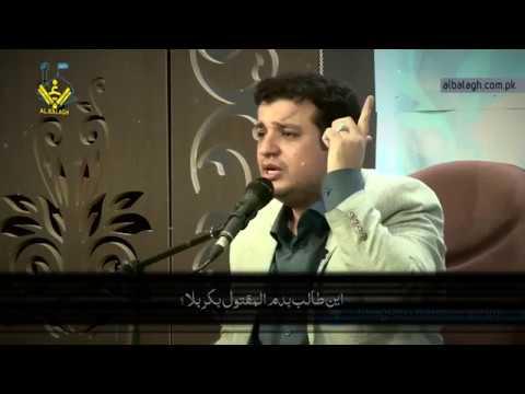 [Agha Raefipoor] Al Ajal Ya Imam or HUM - العجل یا امام زمان علیہ السلام اور ہم  Farsi sub