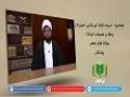 تربیت اولاد کے قرآنی اصول( 02) | وعظ و نصیحت کرنا(01) | Urdu