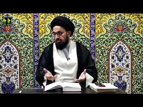 [Lecture] Tafser-e-Mozuee   Quran May Anbiya Ka Taaruf     H.I Sadiq Raza Taqvi - urdu