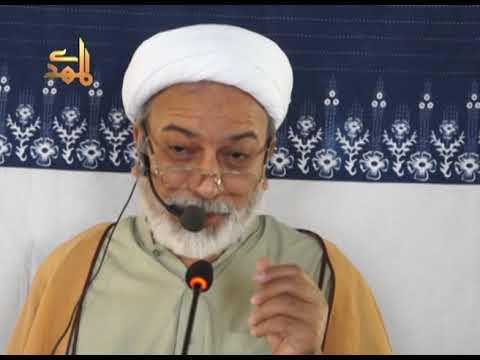 Mafakhir-ul-Islam - 08 | H.I. Hamid Mashadi - Urdu