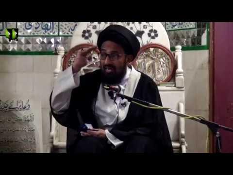 [Majlis] Haqeqat -e- Barzagh Or Azaab -e- Barzagh Say Bachnay Ke Raah | H.I Sadiq Raza Taqvi - Urdu