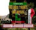 YEMEN Says: The Saudi Tyrants Are in Pain | HD Nasheed | Arabic Sub English