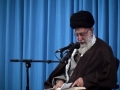 آرزوی مرگ نکنید  - Sayyed Ali Khamenei - Farsi