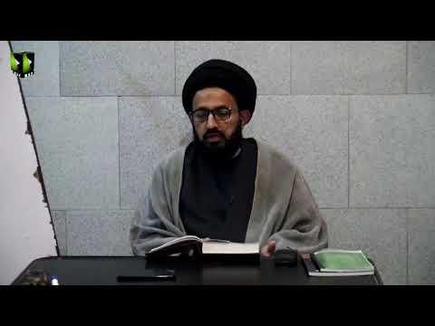 [Lecture 3] Tafser-e-Mozuee   Quran May Anbiya Ka Taaruf     H.I Sadiq Raza Taqvi - Urdu
