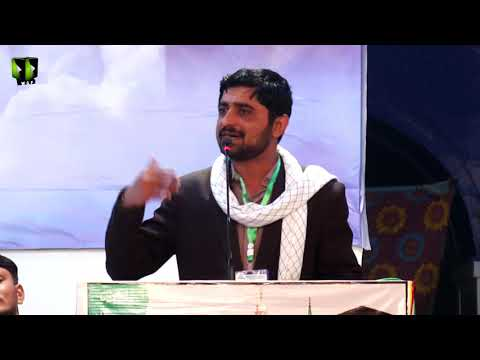 [Speech] Br. Intezar Mehdi Zardari | Aashiqaan -e- Mehdi (atfs) Convention 2019 - Sindhi