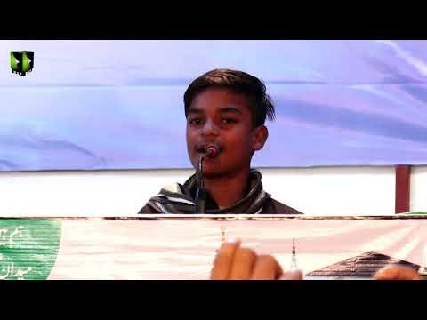 [Tarana] Br. Touqeer | Shab-e-Shohada |  Aashiqaan -e- Mehdi (atfs) Convention 2019 - Urdu