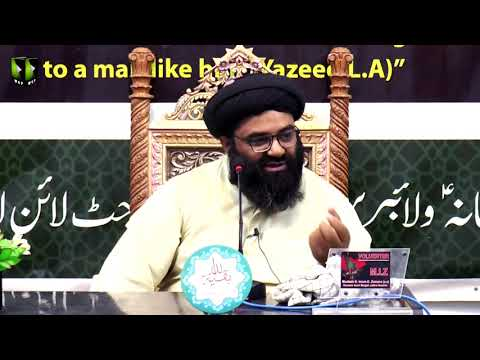 [05] Dars-e-Ikhlaqiyaat | درس اخلاقیات | H.I Kazim Abbas Naqvi - Urdu
