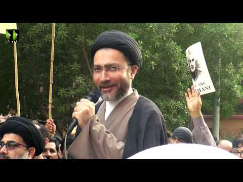 [Speech] Murdabad America Rally | H.I Syed Shehanshah Hussain Naqvi | 05 January 2020 - Urdu